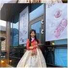 김치,수빈,기념식