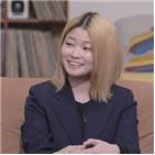 배우,촬영,정하담,생각