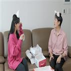 박소영,이세진,사람,결혼,개인기