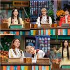 태연,태민,김동현,도레미,멤버,카이,가족,토요일