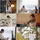 남규리,드라마,공개,바이올린,앤오프,연습,달걀