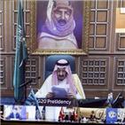 코로나19,사우디,정상회의,정상,이번,대응,회의,대통령,강조