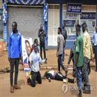 와인,무세베니,체포,대통령,우간다,경찰,이후,대선후보