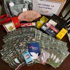 한국,선물,미국,코로나19,상자,생존박스