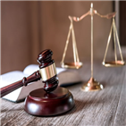 선고,재판부,폭행