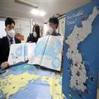 표기,일본해,표준,동해,해도집,정부,구글,일본