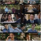 사건,박태용,조기수,박삼수,이유경,방송,오판