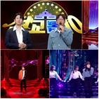 패자부활,전교톱10,왕중왕,싱어,틴에이저