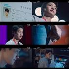 동수,정욱진,스타트업,자살,방송,김동수