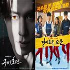 악귀,카운터,조병규,경이,능력,김세정,염혜란