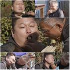 강호동,임지호,셰프,황제성,아빠
