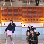 나띠,박우진,이대휘,무대,채널