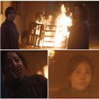 박은혜,모습,복수,김사랑