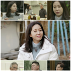 송윤아,임지호,밥상,손님
