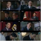 조기수,조성,캐릭터,개천,김형춘
