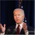 이란,미국,핵합,바이든,핵합의,대통령,당선인,복귀,제재