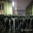 시위,법안,경찰,프랑스,언론,경찰관