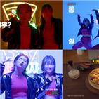 광고,아이키,댄스,디지털,치킨,이번