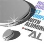 대호에이엘,발행,위해,알루미늄