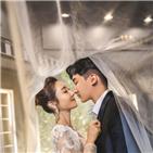 한민채,결혼