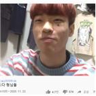 스카이민혁,음원,이언티,기리보이
