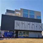 데이터센터,통합,한국조폐공사,대전