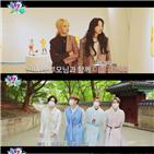 서울,힐링,시간,플레이,소개,방송,현재,명소