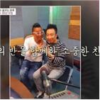 김철민,명수,박명수