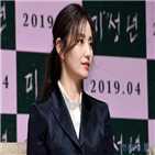김소진,배우,영화