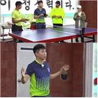 박찬호,이영표,축구야구,탁구,승희,유승민