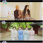 서울,힐링,플레이,시간,소개,명소,방송,KBS,현재