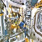 우주,콘텐츠,영상,우주정거장,공간,LG유플러스