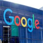 구글,내년,결제,적용