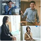 황정민,임윤아,기자,이지수,허쉬,한준혁,인턴