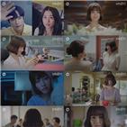 박하선,민사린,공개,시댁,드라마,결혼