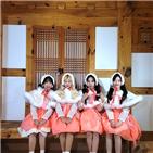활동,쪼꼬미,우주소녀,유닛,무대,노래