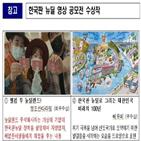한국판,뉴딜,최우수상