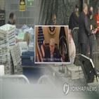 미국,트럼프,대통령,정상회의,코로나19,글로벌