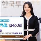 가격,한국투자증권,기준가,최초