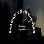 한국문화원,작가,작품