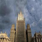 미국,조약,러시아,탈퇴,회원국,감시