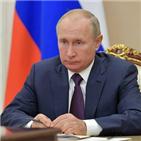푸틴,루블,대통령,서명,소득세율