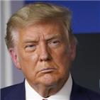 탈퇴,미국,조약,러시아,트럼프,회원국