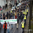 시위,코로나19,나치,시위대