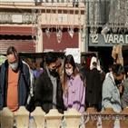 스페인,코로나19,백신접종,접종