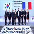 프랑스,양국,기술협력,기업,협력,과제