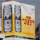 맥주,일본,인하,가격,판매