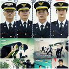 바다경찰2,교육,멤버,특공대