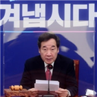 윤석열,법무부,사건