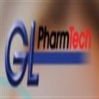 지엘팜텍,연구개발,업체,의약품,자금